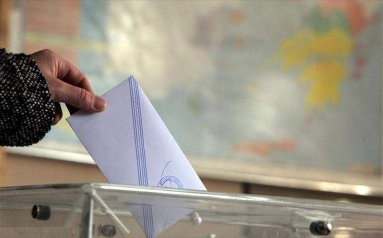 Δημοσκόπηση: Πάνω από 15 μονάδες η διαφορά ΝΔ – ΣΥΡΙΖΑ   tovima.gr