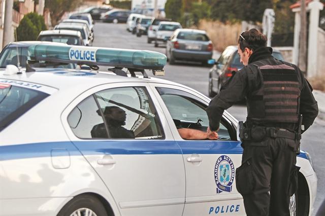 Η «γέφυρα» του εγκλήματος Ελλάδας και Κύπρου   tovima.gr