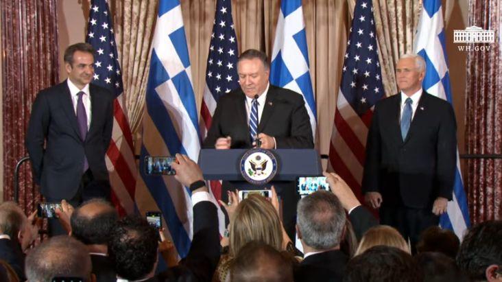 Πενς και Πομπέο εξήραν τις ελληνοαμερικανικές σχέσεις και την ελληνική οικονομία | tovima.gr