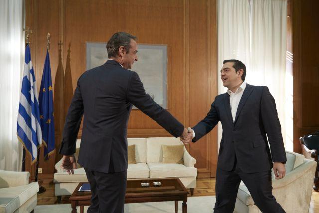 «Στα μαχαίρια» κυβέρνηση – αξιωματική αντιπολίτευση μετά τη συνάντηση Μητσοτάκη-Τσίπρα | tovima.gr