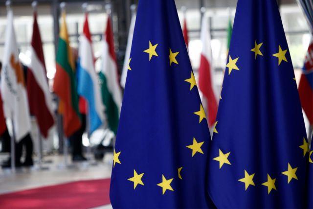 Βρυξέλλες: Το Ιράν να τηρήσει τις δεσμεύσεις της για το πυρηνικό πρόγραμμα | tovima.gr