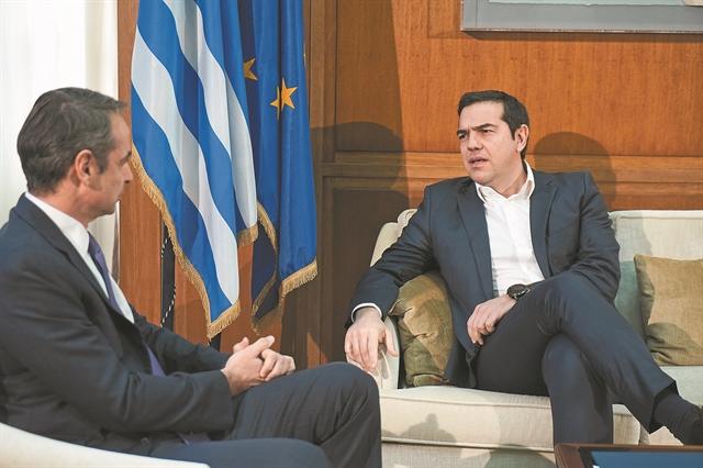 Τα 3+1 «όχι» από την αντιπολίτευση | tovima.gr