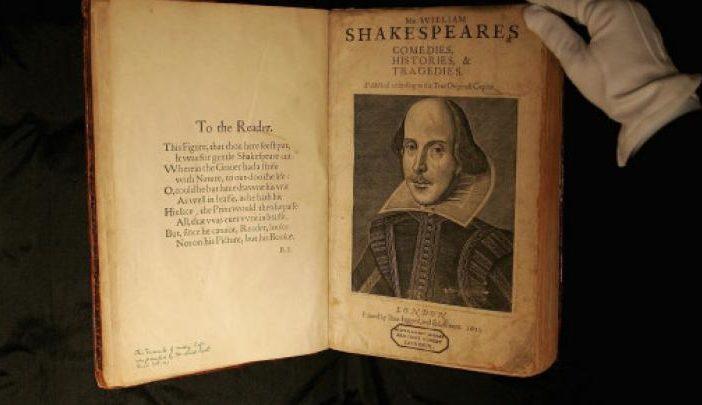 Στο σφυρί σπάνιο βιβλίο του Σαίξπηρ | tovima.gr