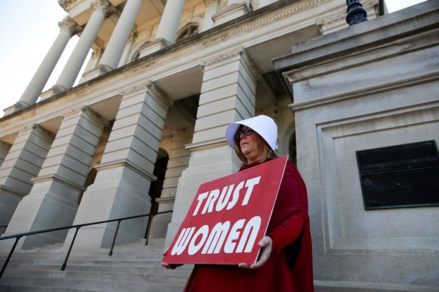 Αμβλώσεις: Η συντριπτική πλειοψηφία των γυναικών που μπαίνει σε αυτήν τη διαδικασία δε μετανιώνει | tovima.gr
