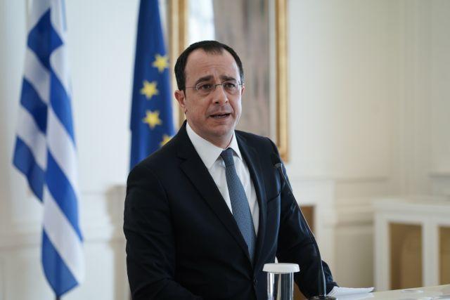 Οι προκλήσεις στην Αν. Μεσόγειο και τα επόμενα βήματα στη συνάντηση Μητσοτάκη-Χριστοδουλίδη | tovima.gr