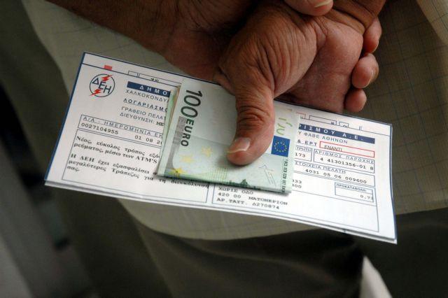 ΔΕΗ: Ξεπέρασαν τις 110.000 οι ρυθμίσεις οφειλών το τελευταίο τρίμηνο | tovima.gr
