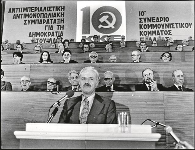 Η Ολομέλεια του '73, ο Χαρίλαος και η αποτίμηση | tovima.gr