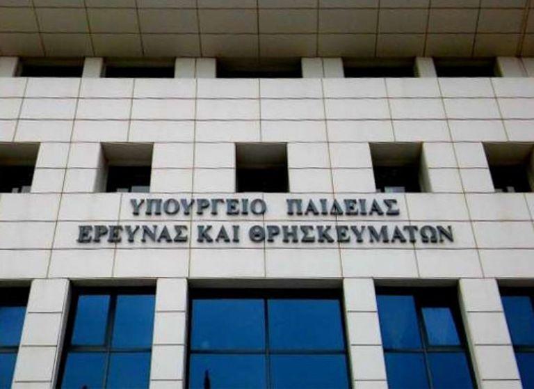 Διευκρινίσεις του υπουργείου Παιδείας για τις προσλήψεις αποφοίτων κολεγίων | tovima.gr