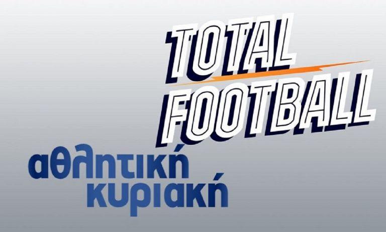 Τηλεθέαση : Σαφής επικράτηση της ιστορικής «Αθλητικής Κυριακής» έναντι της εκπομπής του Open   tovima.gr