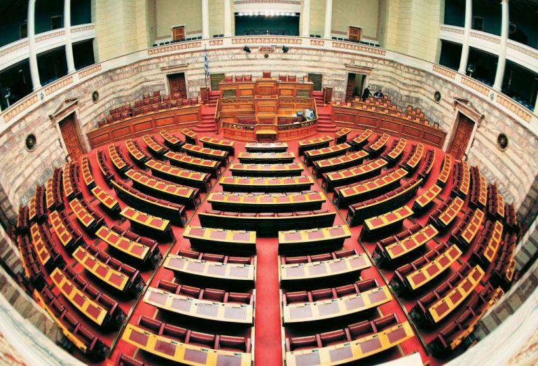 Βουλή: Νομοθετικό «τσουνάμι» με 15 νομοσχέδια προς ψήφιση | tovima.gr