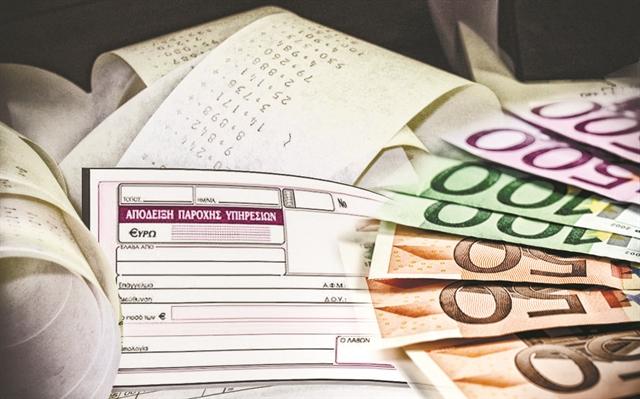 Βαθιά ανάσα για 350.000 «μπλοκάκια» | tovima.gr