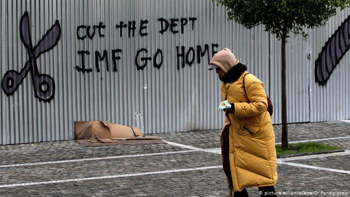 Handelsblatt: Θετικό μήνυμα για την Ελλάδα η αποχώρηση του ΔΝΤ   tovima.gr