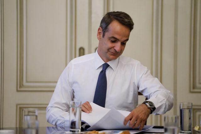 Διάγγελμα του πρωθυπουργού στις 19.00 (Live)   tovima.gr