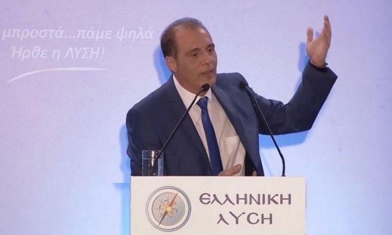 «Οχι» από Βελόπουλο στην Αικ. Σακελλαροπούλου για Πρόεδρο της Δημοκρατίας | tovima.gr