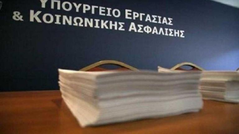 Σε διαβούλευση το νέο νομοσχέδιο για το ασφαλιστικό | tovima.gr