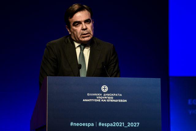 Μαργαρίτης Σχοινάς: Η Ελλάδα θα λάβει ικανοποιητικούς πόρους από το νέο ΕΣΠΑ | tovima.gr