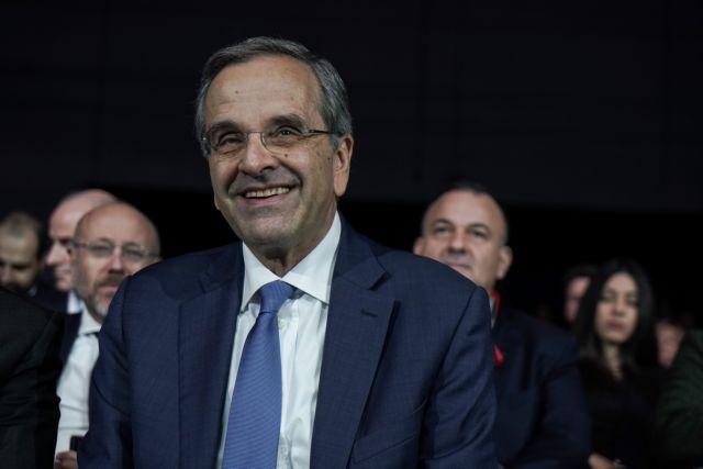 Αντώνης Σαμαράς: Θα απουσιάζει από τη Βουλή κατά την εκλογή Σακελλαροπούλου | tovima.gr