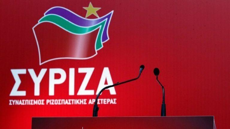 ΣΥΡΙΖΑ: Μεγάλες οι ευθύνες της κυβέρνησης για την απουσία από τη Διάσκεψη του Βερολίνου | tovima.gr