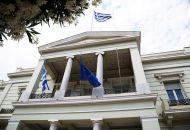 ΥΠΕΞ: Οι παραβιάσεις στην κυπριακή ΑΟΖ δεν δημιουργούν τετελεσμένα