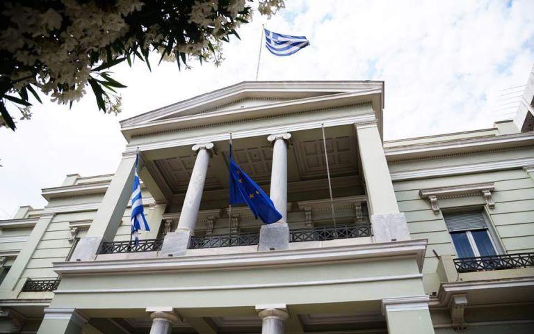 ΥΠΕΞ: Οι παραβιάσεις στην κυπριακή ΑΟΖ δεν δημιουργούν τετελεσμένα | tovima.gr