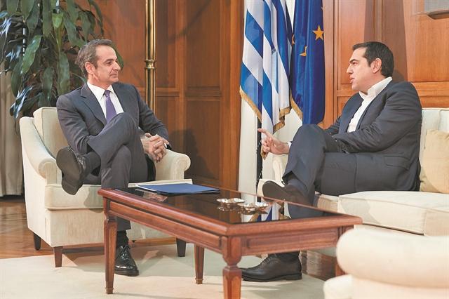Συναίνεση στα εθνικά θέματαμε αστερίσκους | tovima.gr