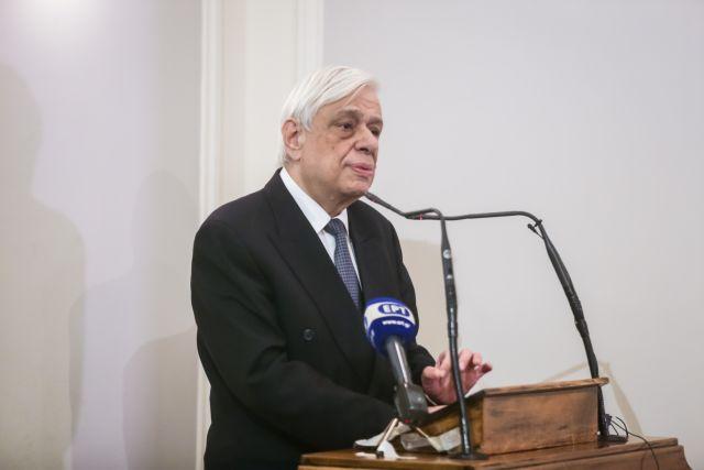 Παυλόπουλος για Γλυπτά Παρθενώνα: Δίκαιος ο αγώνας για την επιστροφή τους   tovima.gr