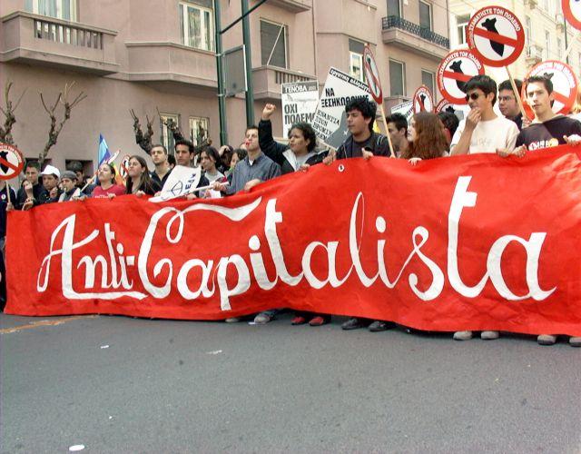 Έρευνα : Ο καπιταλισμός κάνει περισσότερο κακό παρά καλό | tovima.gr