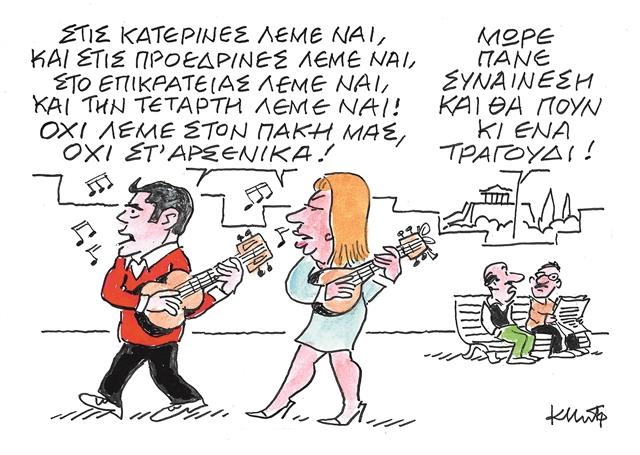 Ο κ. Δημήτρης και η ΔΕΠΑ | tovima.gr