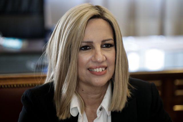 Φώφη Γεννηματά: Ο κ. Μητσοτάκης να πάψει να είναι προβλέψιμα πρόθυμος στα εθνικά θέματα | tovima.gr