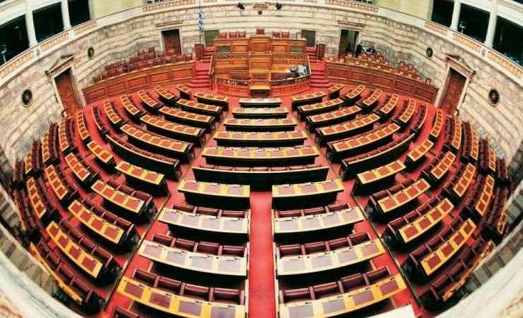 Βουλή: Την Πέμπτη στην Ολομέλεια ο εκλογικός νόμος | tovima.gr