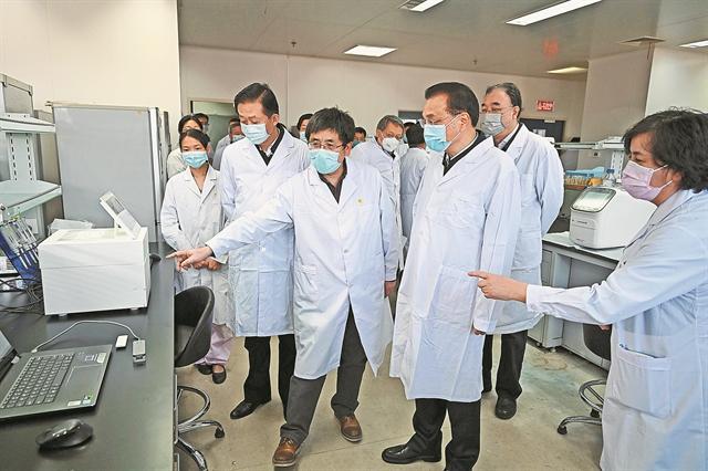 Κατηγορούν την Κίνα ότι πήρε «μέτρα για τα μέτρα» | tovima.gr