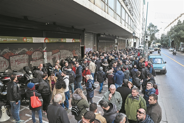 Σε αναζήτηση εργασιακής ειρήνης ο ΟΤΕ | tovima.gr