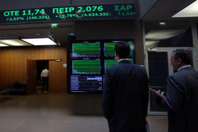 Αποχωρεί από το Χρηματιστήριο και η Καράτζη ΑΕ   tovima.gr