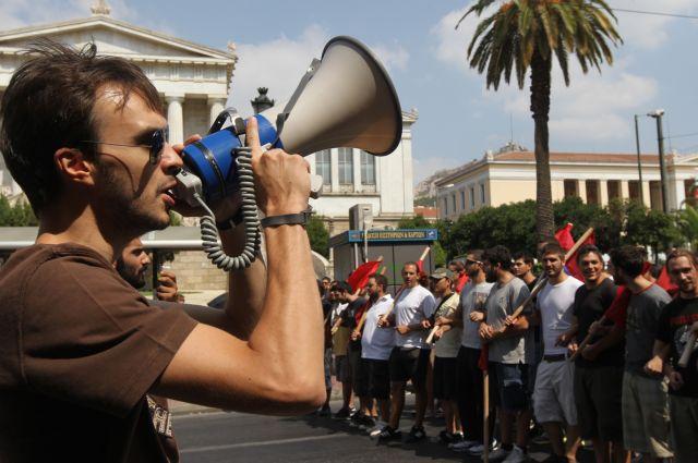 Πανεκπαιδευτικό συλλαλητήριο στα Προπύλαια για τα πτυχία των κολεγίων | tovima.gr