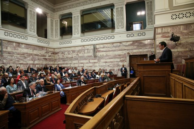 Τσίπρας: Δεν στήνονται γέφυρες συνεννόησης με την κατάργηση της απλής αναλογικής | tovima.gr