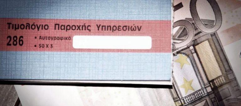 Τέλος στις διπλές εισφορές μισθωτών που αμοίβονται και ως ελεύθεροι επαγγελματίες με μπλοκάκια   tovima.gr
