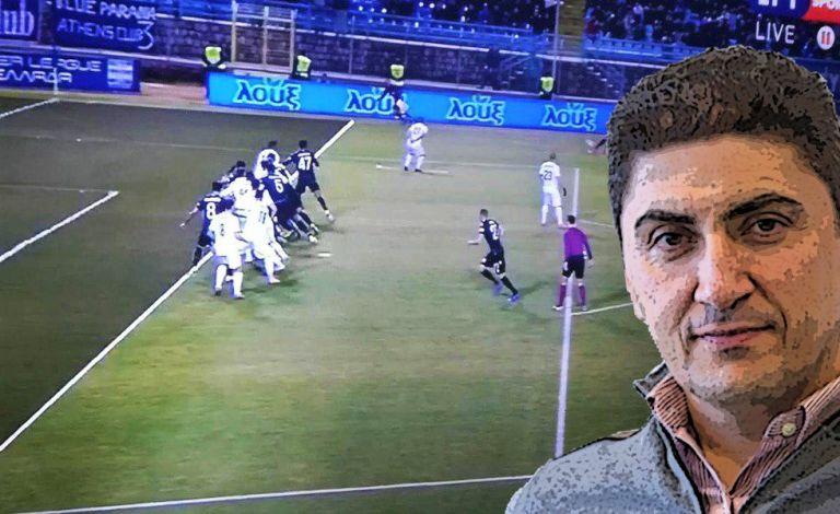 H χώρα έχει υφυπουργό Αθλητισμού, τον κ. Αυγενάκη και πρέπει να διακόψει το πρωτάθλημα | tovima.gr