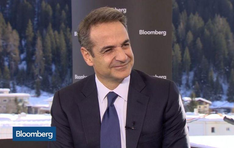 Μητσοτάκης στο Bloomberg: Στόχος η προσέλκυση επενδύσεων ύψους 100 δισ. ευρώ σε βάθος οκτώ ετών | tovima.gr