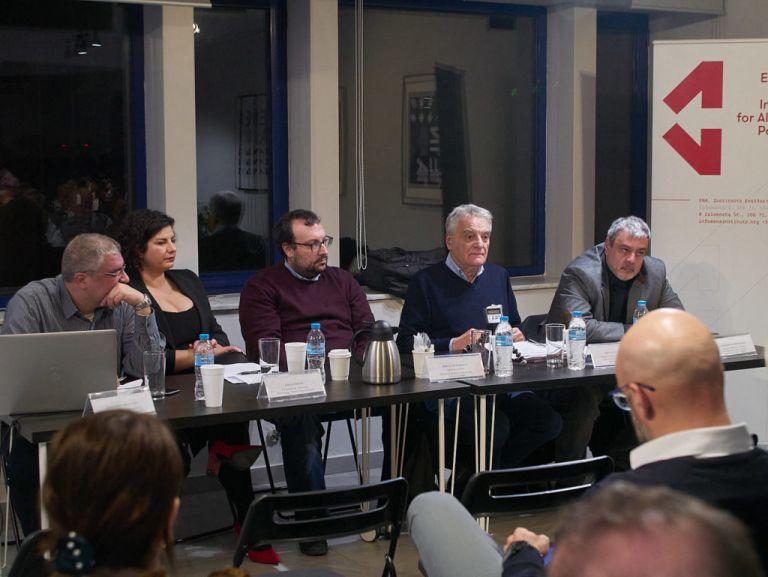 Εκδήλωση του Ινστιτούτου Εναλλακτικών Πολιτικών ΕΝΑ για το εκλογικό σύστημα | tovima.gr