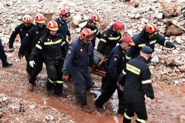 Σε πλήρη ετοιμότητα η ΕΜΑΚ για παροχή βοήθειας στην Τουρκία | tovima.gr