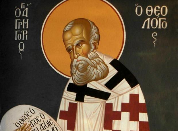 Άγιος Γρηγόριος ο Θεολόγος: Μια σπουδαία εκκλησιαστική προσωπικότητα | tovima.gr