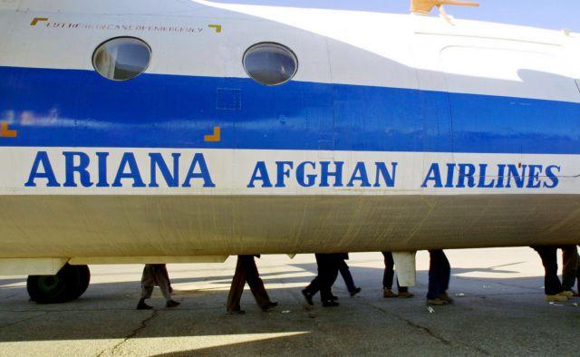 Αφγανιστάν: Συντριβή αεροσκάφους της Ariana Afgan με 83 επιβάτες | tovima.gr