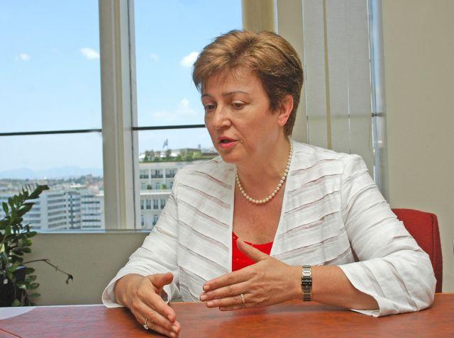 ΔΝΤ: Δυνατή η είσοδος της Βουλγαρίας στην ευρωζώνη το 2023 | tovima.gr