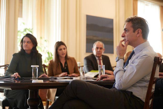 Μητσοτάκης: Η Παιδεία να μην προσφέρει μόνο στείρες γνώσεις αλλά και πρακτικές δεξιότητες | tovima.gr