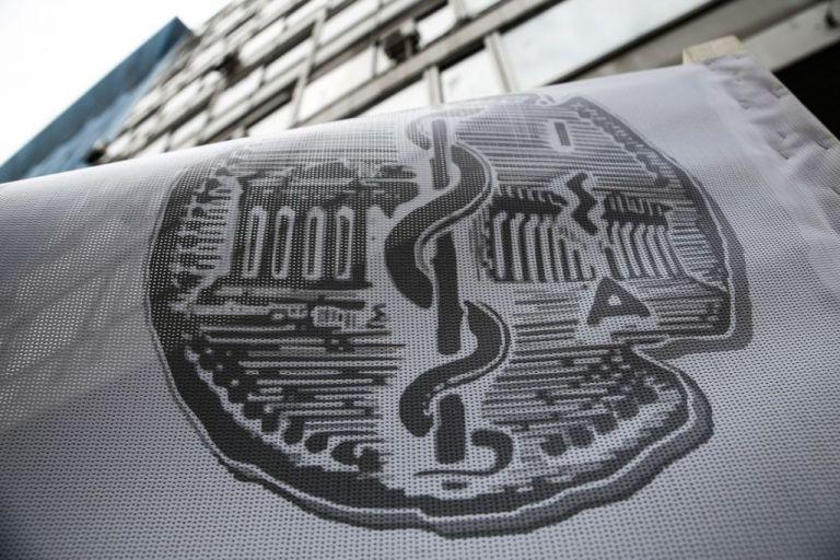 Ιατρικός Σύλλογος Αθηνών: Όχι σε υπερβολές για τον κοροναϊό – Να τηρούνται οι κανόνες υγιεινής | tovima.gr