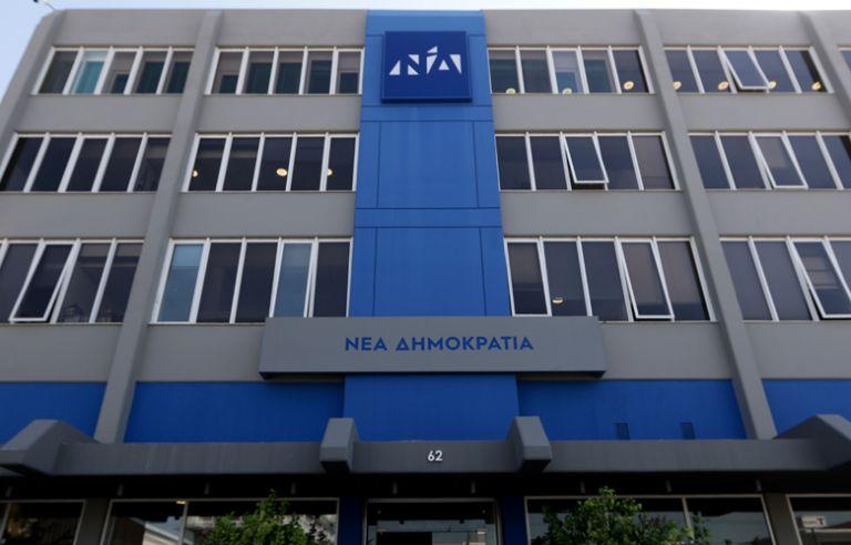 ΝΔ: Ζήτημα δημοκρατίας η αντιμετώπιση του παρακράτους στη Δικαιοσύνη | tovima.gr