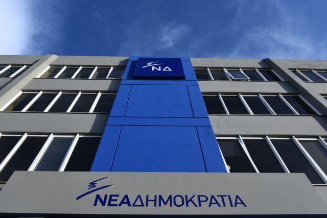 Ο Μητσοτάκης διέγραψε τον Ζαγοράκη | tovima.gr