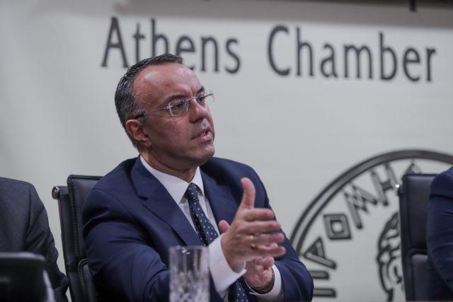 Σταϊκούρας: Τον Απρίλιο θα εξετάσουμε τη μείωση εισφοράς αλληλεγγύης και τον ΕΝΦΙΑ | tovima.gr