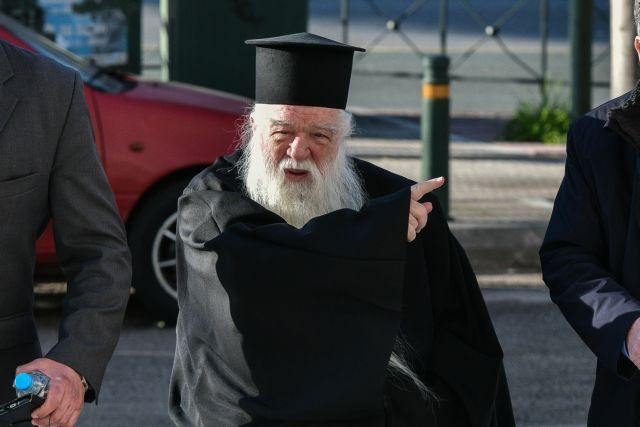 Εν μέρει να γίνει δεκτή η αναίρεση Αμβρόσιου εισηγήθηκε ο εισαγγελέας   tovima.gr