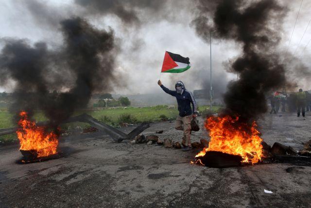 Χαμάς: «Ανοησίες» το σχέδιο Τραμπ για το Μεσανατολικό | tovima.gr